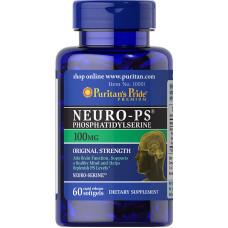 Neuro-PS (Fosfatidilserina) 100 mg