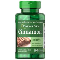 Canela 500 mg
