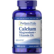 Cálcio, Magnésio mais Vitamina D